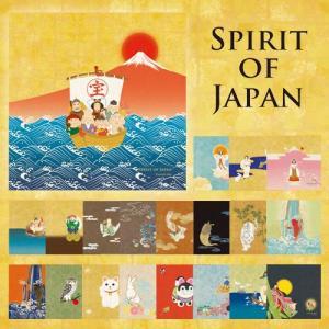 ☆ Spirit of Japan クリーナークロス(メール便送料無料) bigstar