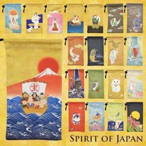 ☆ Spirit of Japan クリーナーポーチ(メール便送料無料) bigstar