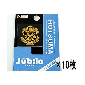 Jリーグ加盟チーム サッカーエンブレム 金蒔絵シール ジュビロ磐田 10枚セット J12-508636-set bigstar