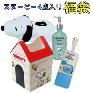 スヌーピー 4点入り・2980円福袋(福箱) Y366|bigstar
