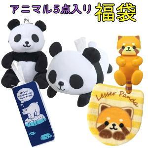 アニマル 5点入り・2980円福袋(福箱) Y370|bigstar