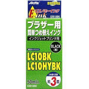 E-ink(エコノミーインク) ブラザー用 インクジェットプリンタ用 詰め替えインク ブラック(黒) EIB10BK bigstar