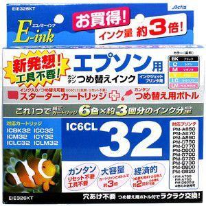 E-ink(エコノミーインク) エプソン用 インクジェットプリンタ用 詰め替えインク&カートリッジ 6色セット EIE326KT bigstar