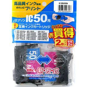 (激安メガセール!)交換インクカートリッジ エプソンIC50用 お買い得2個パック マゼンタ EIE50R2M bigstar