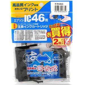 互換インクカートリッジ エプソンIC46用 お買い得2個パック インナーカートリッジ交換型 シアン EIE46R2C (激安メガセール!) bigstar