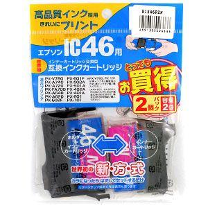 互換インクカートリッジ エプソンIC46用 お買い得2個パック インナーカートリッジ交換型 マゼンタ EIE46R2M (激安メガセール!) bigstar
