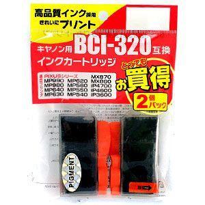 互換インクカートリッジ キヤノンBCI-320用 お買い得2個パック インクカートリッジ ブラック BIC320GBK2 (激安メガセール!)|bigstar