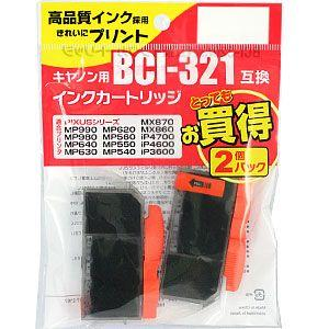 互換インクカートリッジ キヤノンBCI-320/321用 お買い得2個パック インクカートリッジ ブラック BIC321BK2 (激安メガセール!)|bigstar