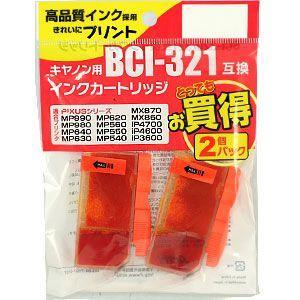 互換インクカートリッジ キヤノンBCI-320/321用 お買い得2個パック インクカートリッジ イエロー BIC321Y2 (激安メガセール!)|bigstar