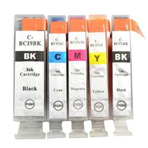 互換インクカートリッジ CANON (キヤノン) BCI-7e9BK互換 5色セット インクカートリッジ AIC7E9SET|bigstar