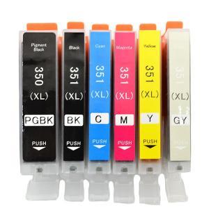 互換インクカートリッジ CANON (キヤノン) BCI-350/351XL互換 6色セット インクカートリッジ AIC350351MP6|bigstar