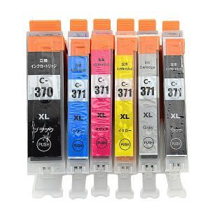 互換インクカートリッジ CANON (キヤノン) BCI-370/371XL互換 6色セット インクカートリッジ AIC370371MP6|bigstar