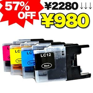 互換インクカートリッジ BROTHER (ブラザー) LC12BK/LC12C/LC12M/LC12Y用 4色セット インクカートリッジ BICB12SET(メール便送料無料) (激安メガセール!)|bigstar