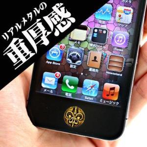 リアルメタルの重厚感! メタルホームボタンシール ユリ GD(ゴールド) AR0699035 (激安メガセール!)|bigstar
