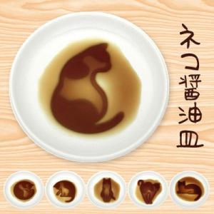 黒猫シリーズ ネコ醤油皿 AR0604189/AR0604190/AR0604191/AR0604192/AR0604193/AR0604194|bigstar