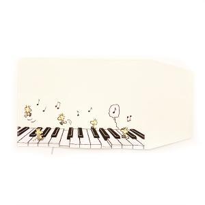 スヌーピー ブックカバー ウッドストックシリーズ ピアノ SPZ-1757|bigstar