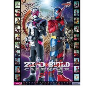 (送料無料) 仮面ライダージオウ&ビルド 20...の関連商品1