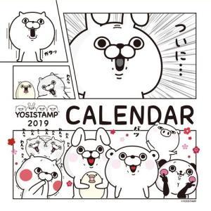 (送料無料) ヨッシースタンプ 2019年 カレンダー CL-091(平cal)