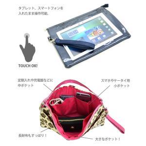 各種タブレット/スマートフォン対応 Tablet Porch -moi- タブレットポーチ|bigstar|02
