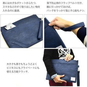 各種タブレット/スマートフォン対応 Tablet Porch -moi- タブレットポーチ|bigstar|03