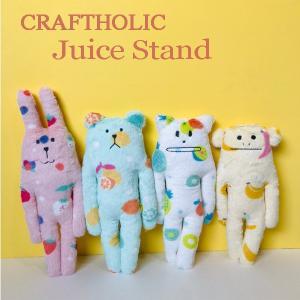 CRAFTHOLIC (クラフトホリック) 抱き枕クッションS juice stand(ジューススタンド) C1501-14/C1501-26/C1501-35/C1501-44 bigstar