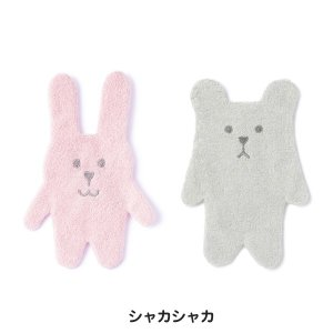 CRAFTHOLIC (クラフトホリック) シャカシャカ Baby&Kids (ベビー&キッズ) C...