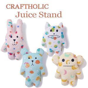 CRAFTHOLIC (クラフトホリック) ピロークッション juice stand(ジューススタンド) C101-14/C101-26/C101-35/C101-44 bigstar