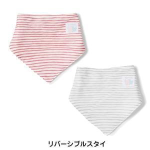 CRAFTHOLIC (クラフトホリック) リバーシブルスタイ Baby&Kids (ベビー&キッズ) C12077-20/C12077-60 bigstar