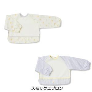 CRAFTHOLIC (クラフトホリック) スモックエプロン Baby&Kids (ベビー&キッズ)  C12377-3/C12377-9 bigstar