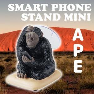 Motif. SMART PHONE STAND MINI スマホスタンド ミニ APE SR-1113-85 (激安メガセール!)|bigstar