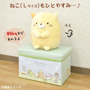 (当店オリジナル柄) すみっコぐらし キャラクターストレージBOX さんぽ SG-5556352SA|bigstar|04