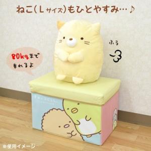 (当店オリジナル柄) すみっコぐらし キャラクターストレージBOX ぎゅー SG-5556353GY|bigstar|04
