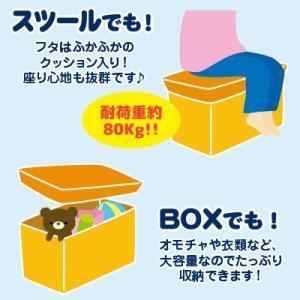 クレヨンしんちゃん チョコビストレージBOX グリーン KS-5522170GR|bigstar|03