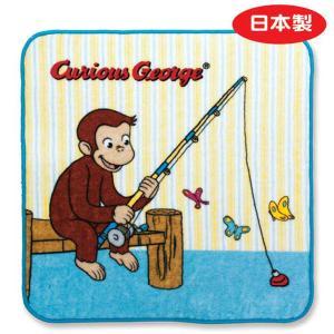 おさるのジョージ タオル 釣り CG-TA004|bigstar