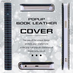 7df99cd178 ... ディズニー au Qua phone PX 専用 手帳型ケース ポップアップ カーシヴ プー RT-DQPPXT