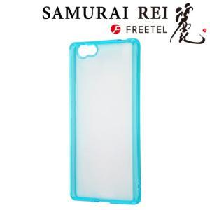 ☆ FREETEL SAMURAI REI FTJ161B-REI 専用 ハイブリッドケース ブルー RT-FRECC2/A (メール便送料無料)|bigstar