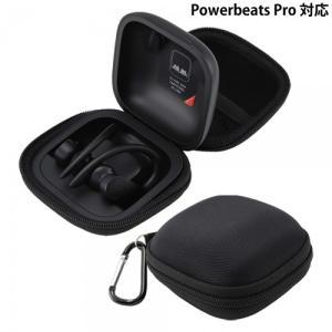 ☆ Powerbeats Pro 耐衝撃 キャリングケース カラビナ付キ/ブラック RT-PBPN1...
