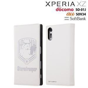 ☆ スターウォーズ Xperia XZ 専用 手帳型ケース ホットスタンプ トゥルーパー RT-RSWXPXZI/TR bigstar