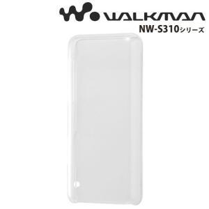 ☆ WALKMAN NW-S310シリーズ 専用 ハードケース 3Hコート クリア RT-SS31C3/C (メール便送料無料)|bigstar