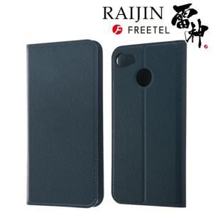 ☆ FREETEL RAIJIN 専用 手帳型ケース スリム ダークネイビー RT-FRAJSLC1/DN|bigstar