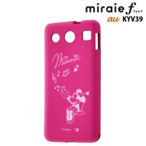 ☆ ディズニー au miraie f (KYV39) 専用 シリコンケース ミニー RT-DCR01C/MN (レビューを書いてメール便送料無料)|bigstar