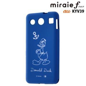 ☆ ディズニー au miraie f (KYV39) 専用 シリコンケース ドナルド RT-DCR01C/DD (レビューを書いてメール便送料無料)|bigstar