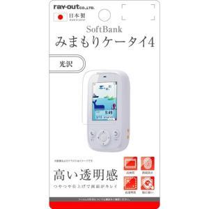 ☆ SoftBank みまもりケータイ4 専用 液晶保護フィルム 指紋防止 光沢 RT-MK4F/A1 (レビューを書いてメール便送料無料)|bigstar
