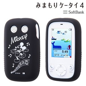 ☆ ディズニー SoftBank みまもりケータイ4 専用 シリコンケース ミッキー RT-DMK4A/MK (レビューを書いてメール便送料無料)