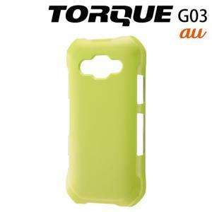 ☆ au TORQUE G03 専用 ハードケース マット ライム RT-CR05C4/L (メール便送料無料)|bigstar