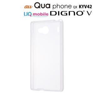 ☆ au Qua phone QX (KYV42) / UQ mobile DIGNO V 専用 ハイブリッドケース クリア RT-CR06CC2/C (メール便送料無料)|bigstar