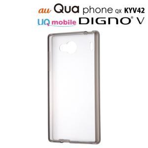 ☆ au Qua phone QX (KYV42) / UQ mobile DIGNO V 専用 ハイブリッドケース ブラック RT-CR06CC2/B (メール便送料無料)|bigstar