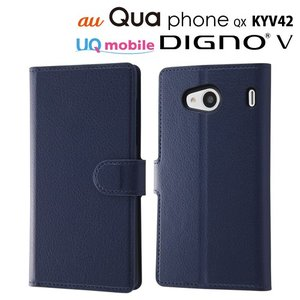 ☆ au Qua phone QX (KYV42) / UQ mobile DIGNO V 専用 手帳型ケース シンプル マグネット ダークネイビー RT-CR06ELC1/DN|bigstar