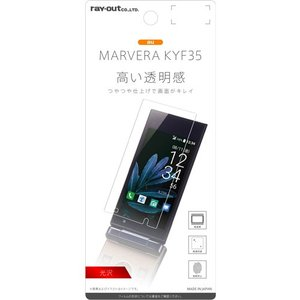 ☆ au MARVERA (KYF35) 専用 液晶保護フィルム 指紋防止 光沢 RT-CR07F/A1 (レビューを書いてメール便送料無料)|bigstar