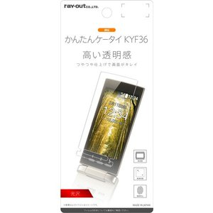 ☆ au かんたんケータイ (KYF36) 専用 液晶保護フィルム 指紋防止 光沢 RT-CR08F/A1 (レビューを書いてメール便送料無料)|bigstar
